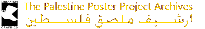 The Palestine Poster Project Archives