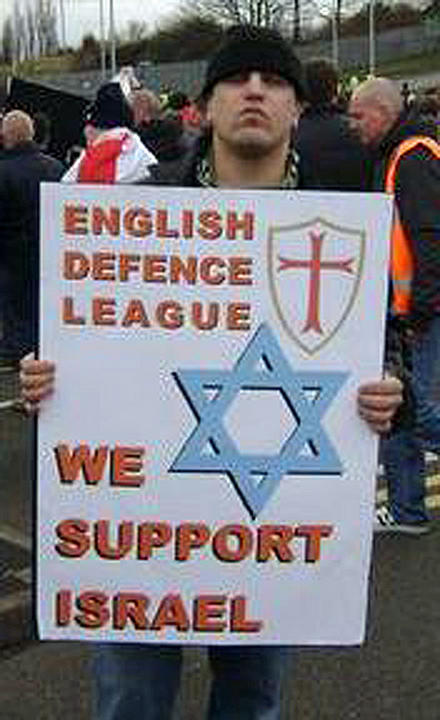 edl_wesupportisrael_pppa.jpg