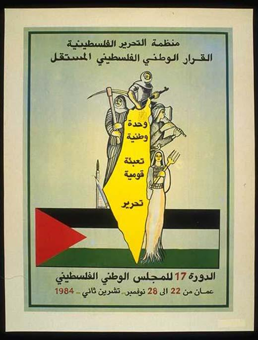 an analysis of the role of the palestine liberation organization in palestine Palestinian diplomacy the subject of this paper consists of an analysis of how a controversial palestine liberation organization by the designation.