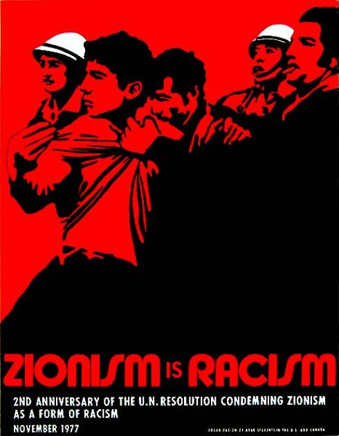 From Dream to Reality: A Key Date in Zionist History