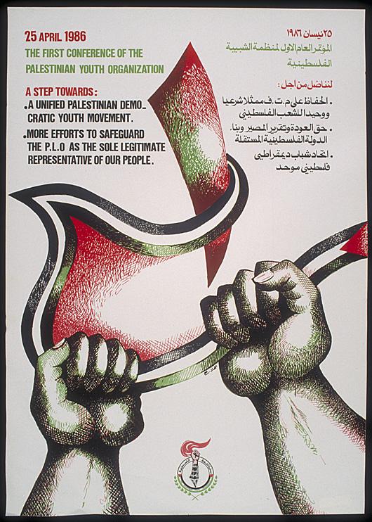 palestine liberation organization as the legitimate representative of the palestinians