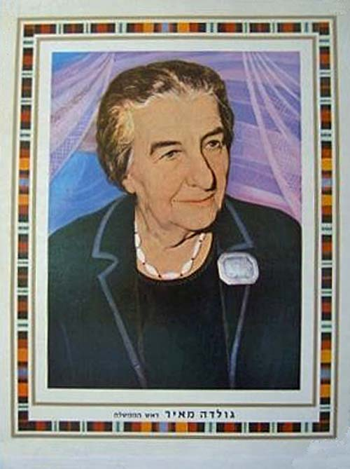 the legacy of golda meir essay Latest news, articles & pictures of golda meir from israel leading news source.