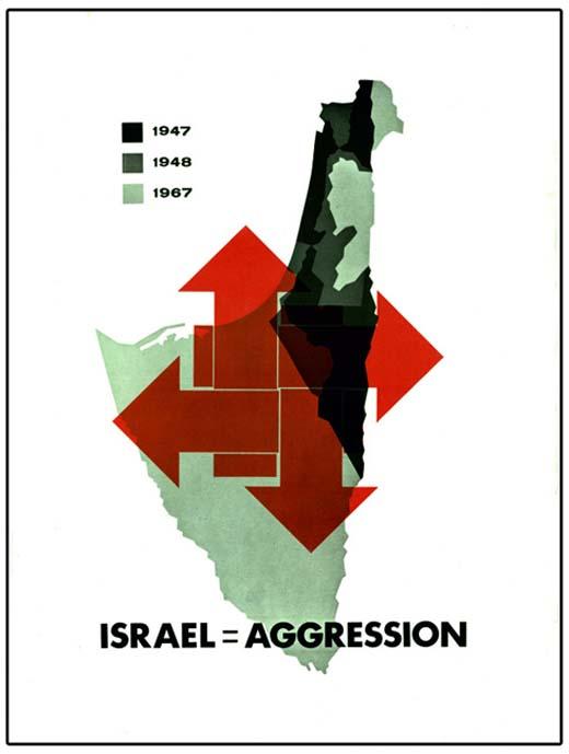 the israel project The israel project tipo: 501(c)(3) objetivos: ofrecer información sobre israel y oriente medio a la prensa, organismos oficiales y opinión pública.