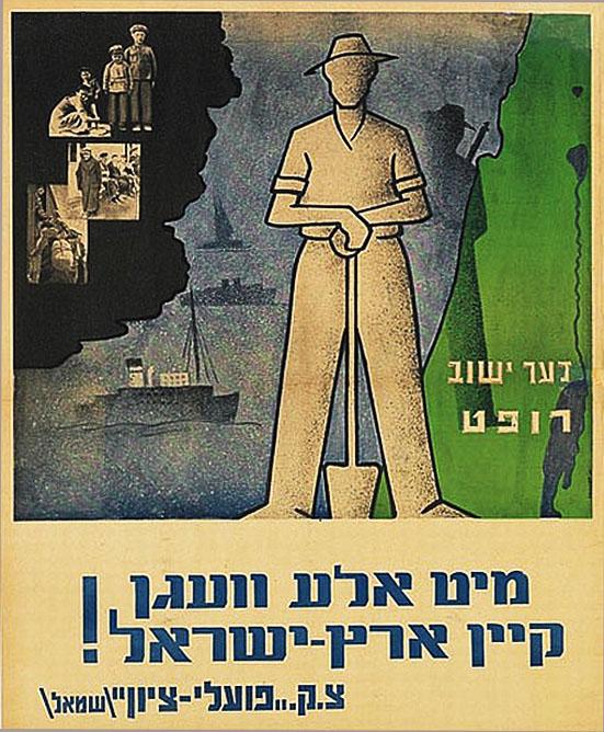 """The Settlement Calls!"" circa 1935."