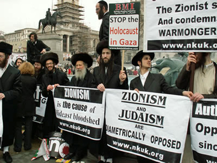 jews in palentine essay The mandate in palestine was liquidated, and a jewish homeland -- promised after world war i but never granted -- was created in 1948: the state of israel the realization of the full horrors of the genocide of the european jews had led to growing demands for a jewish state.