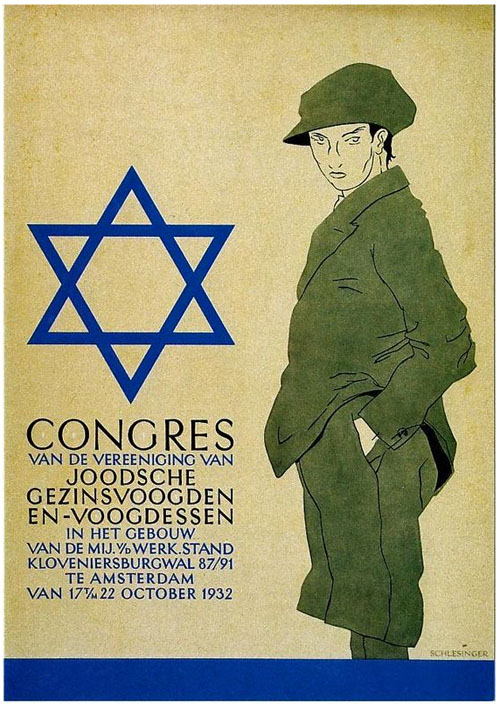 Exhibition Stand Builders Association : Israeli flag star of david zionism icons the palestine
