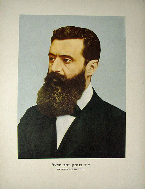 a biography of theodore herzl a journalist and playwright Synopsis theodor herzl was born on may 2, 1860, in budapest, hungary from 1879 to 1882, he was a journalist for allgemeine zeitung of vienna afterward, he became a correspondent for the vienna.