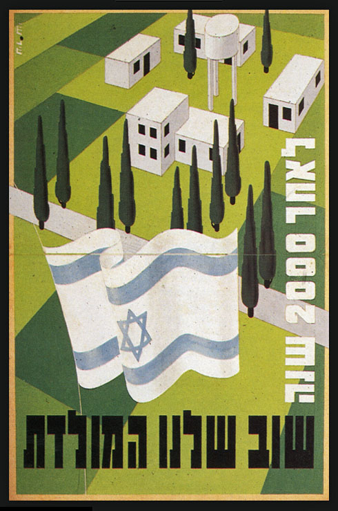"""After 2,000 Years - The Homeland Is Ours Again,"" circa 1935."