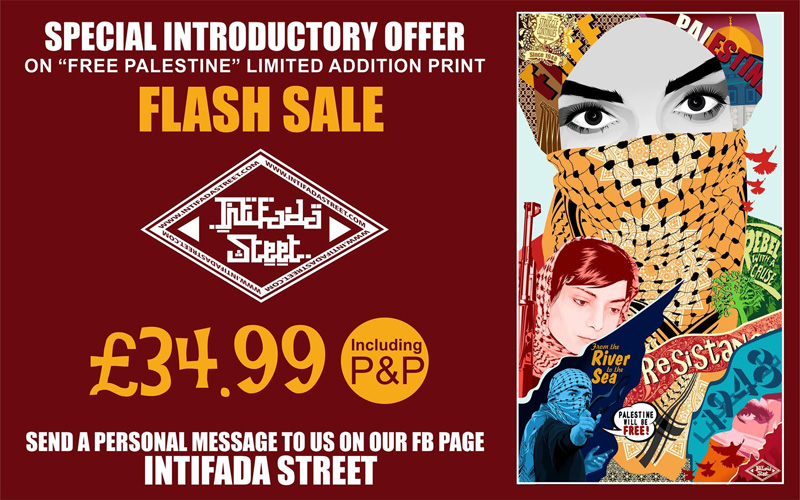 Intifada street flash sale the palestine poster for Designer flash sale sites