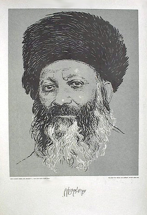 abraham isaac kook essays Abraham isaac ha-kohen kook (1865-1935), the first ashkenazi chief rabbi of mandatory palestine, sought in his writings to develop a theological vision of jewish.