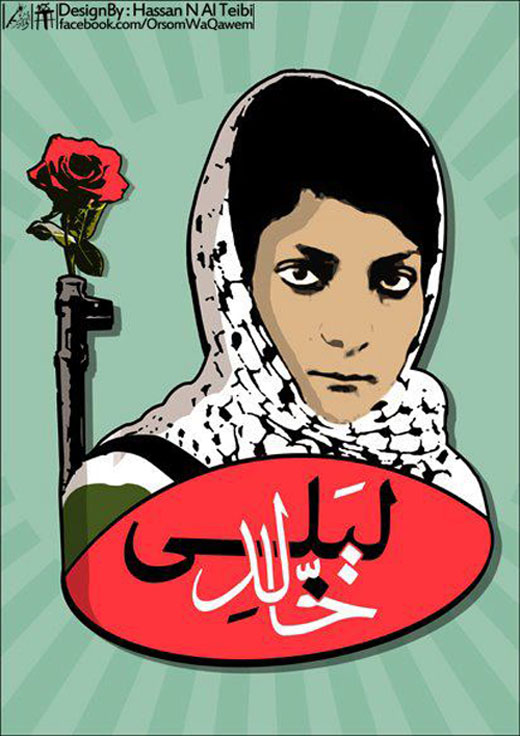 Leila Khaled and the Struggle for Palestinian Liberation