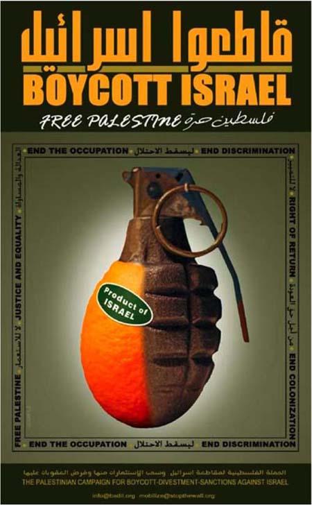 Pour le droit à la vie du peuple de Palestine