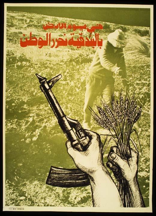 "<a href=""/artist/adnan-al-sharif"">Adnan Al-Sharif</a> -  1981 - GAZA"
