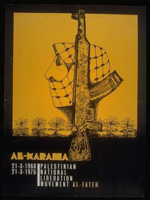"<a href=""/artist/hosni-radwan"">Hosni Radwan</a> -  1975 - GAZA"