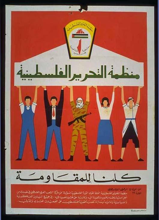 "<a href=""/artist/ismail-shammout-1930-2006"">Ismail Shammout (1930-2006)</a> - <a href=""/nationalityposter/egypt"">Egypt</a> - 1965 - GAZA"