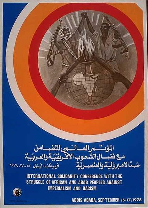 "<a href=""/artist/adnan-al-sharif"">Adnan Al Sharif</a> -  1978 - GAZA"