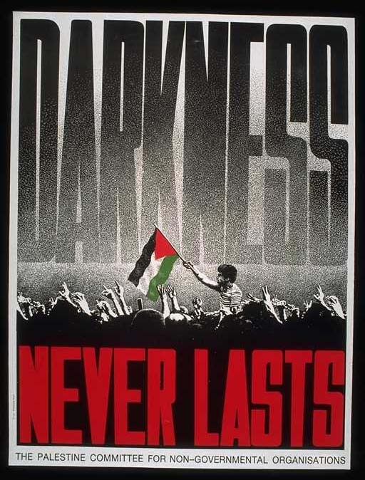 "<a href=""/artist/mohammed-hijji"">Mohammed Hijji</a> -  1990 - GAZA"