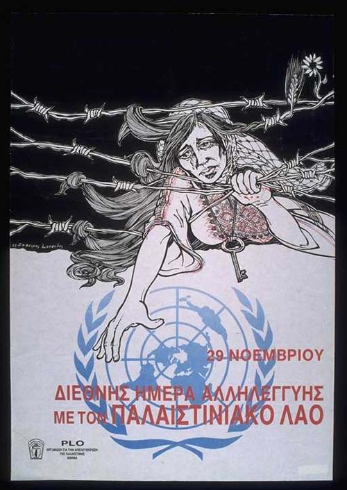 "<a href=""/artist/zafiris-josephides"">Zafiris Josephides</a> - <a href=""/nationalityposter/greece"">Greece</a> - 1985 - GAZA"