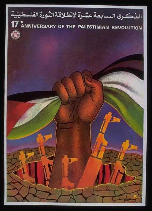 "<a href=""/artist/kamal-nicola"">Kamal Nicola</a> -  1983 - GAZA"