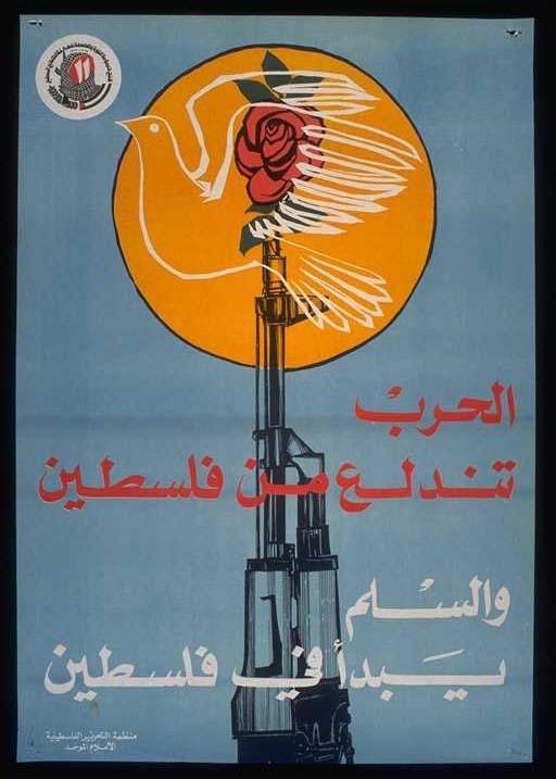 """<a href=""""/artist/waleed-safi"""">Waleed  Safi</a> -  1976 - GAZA"""