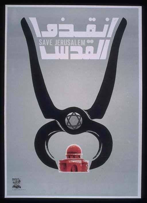 "<a href=""/artist/youssef-abdelki"">Youssef Abdelki</a> -  1981 - GAZA"
