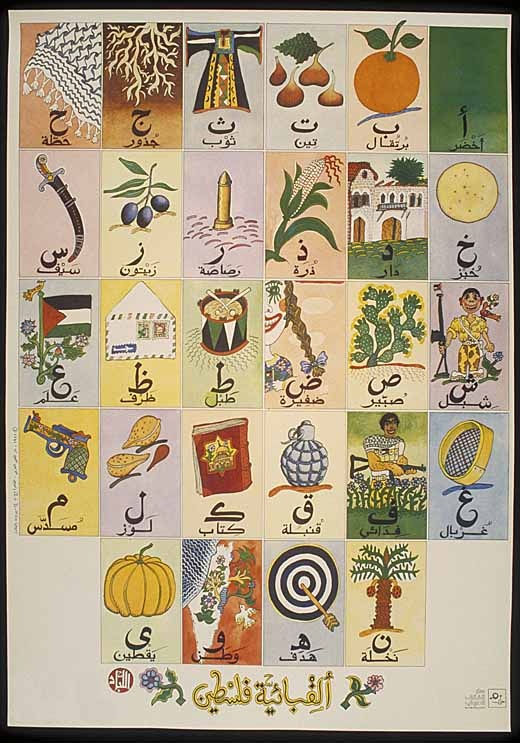 "<a href=""/artist/mohieddin-el-labbad"">Mohieddin El Labbad </a> - <a href=""/nationalityposter/egypt"">Egypt</a> - 1985 - GAZA"