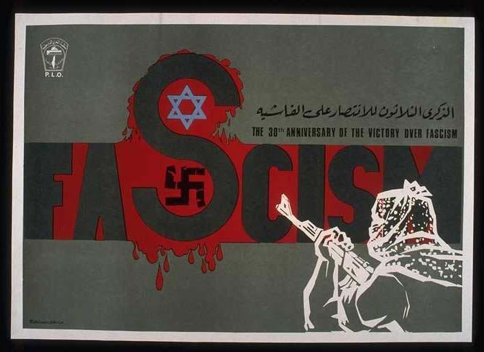 "<a href=""/artist/ismail-shammout-1930-2006"">Ismail Shammout (1930-2006)</a> -  1985 - GAZA"