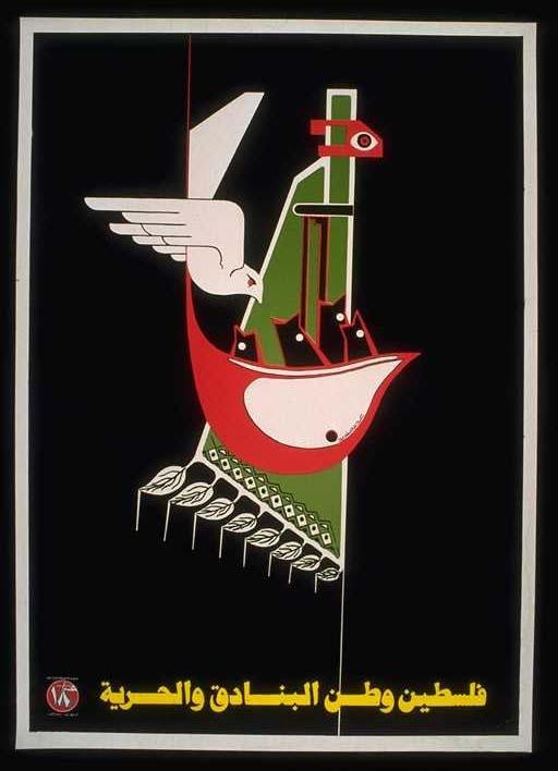 """<a href=""""/artist/abdu-sandeed"""">Abdu  Sandeed</a> -  1983 - GAZA"""