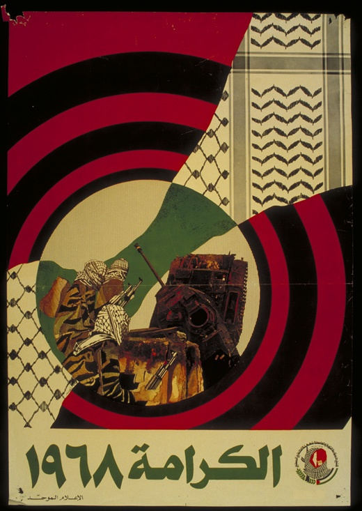 """<a href=""""/artist/al-muhandis-shukri"""">Al Muhandis Shukri </a>"""