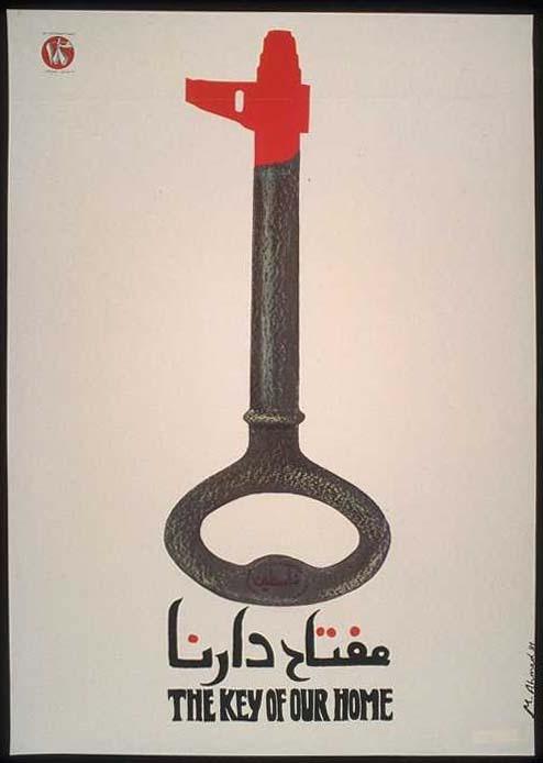 """<a href=""""/artist/m-ahmed"""">M. Ahmed</a> -  1983 - GAZA"""