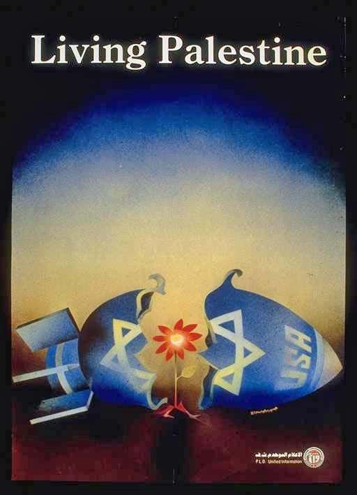 """<a href=""""/artist/hassib-al-jassem"""">Hassib Al Jassem</a> -  1984 - GAZA"""