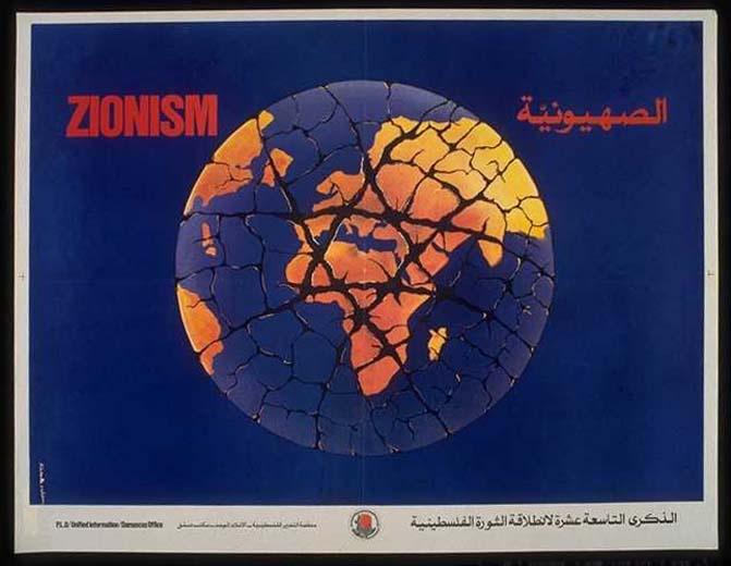 "<a href=""/artist/khair-allah-sheik-saleem"">Khair Allah  Sheik Saleem </a> - <a href=""/nationalityposter/syria"">Syria</a> - 1984 - GAZA"