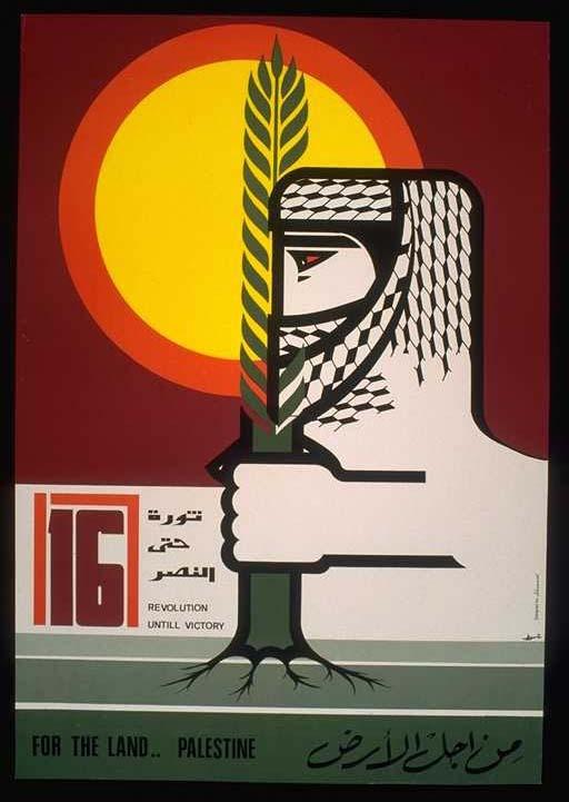 "<a href=""/artist/ismail-shammout-1930-2006"">Ismail Shammout (1930-2006)</a> - <a href=""/nationalityposter/lebanon"">Lebanon</a> - 1981 - GAZA"