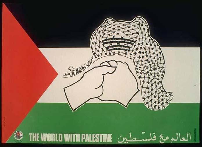 "<a href=""/artist/research-in-progress"">Research in Progress </a> -  1988 - GAZA"