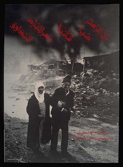 "<a href=""/artist/research-in-progress"">Research in Progress </a> -  1982 - GAZA"