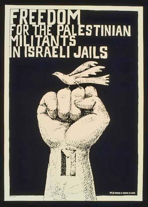 """<a href=""""/artist/helmi-eltouni"""">Helmi  Eltouni</a> -  1986 - GAZA"""