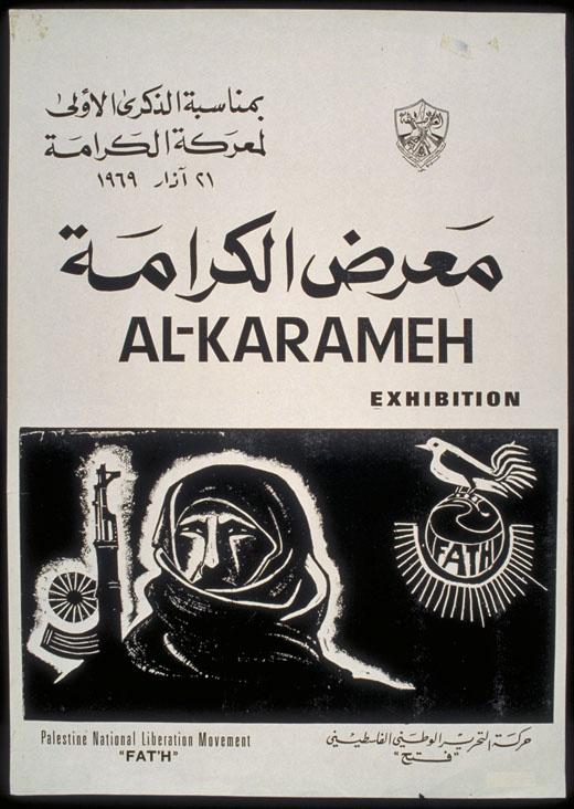 """<a href=""""/artist/mustafa-al-hallaj"""">Mustafa Al Hallaj</a>"""
