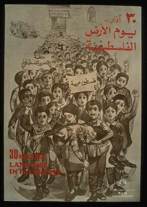 "<a href=""/artist/ismail-shammout-1930-2006"">Ismail Shammout (1930-2006)</a> -  1976 - GAZA"