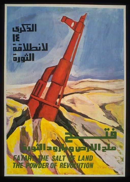 "<a href=""/artist/hussein-yaghi"">Hussein Yaghi</a> - <a href=""/nationalityposter/lebanon"">Lebanon</a> - 1979 - GAZA"