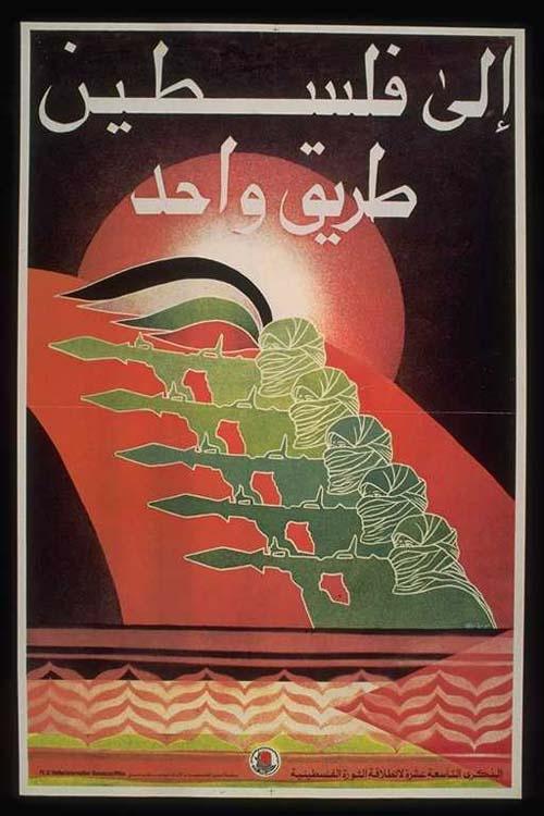 """<a href=""""/artist/mowafaq-areesha"""">Mowafaq  Areesha</a>"""