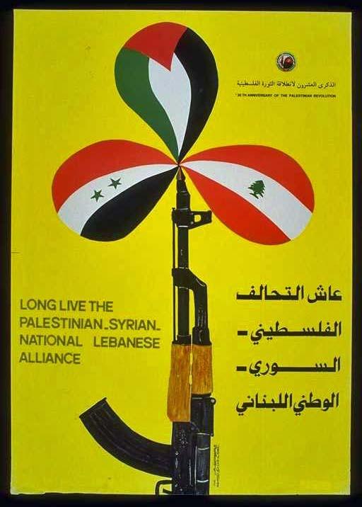 """<a href=""""/artist/mahmood-basheer"""">Mahmood Basheer</a> -  1984 - GAZA"""