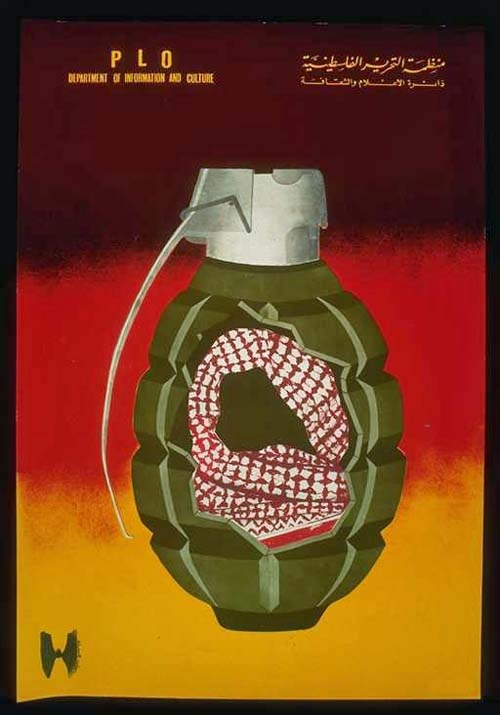 "<a href=""/artist/khalil-salam"">Khalil Salam</a> -  1987 - GAZA"