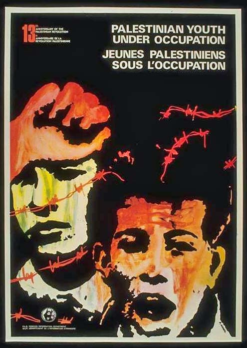 "<a href=""/artist/ahmed-nahal"">Ahmed  Nahal</a> -  1980 - GAZA"