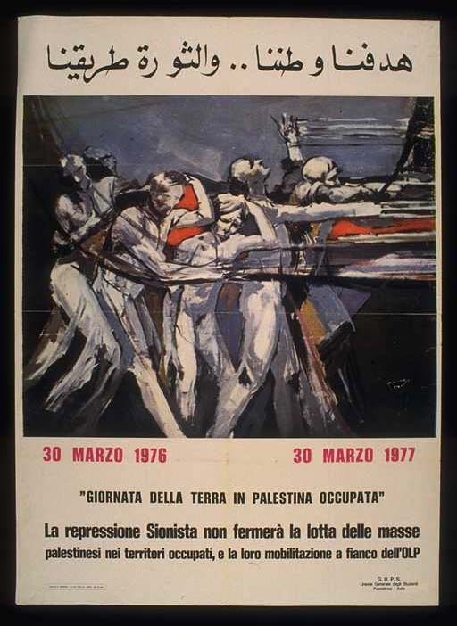 "<a href=""/artist/research-in-progress"">Research in Progress </a> - <a href=""/nationalityposter/italy"">Italy</a> - 1977 - GAZA"