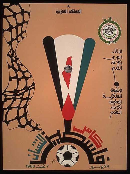 """<a href=""""/artist/bin-jilani""""> Bin Jilani</a>"""