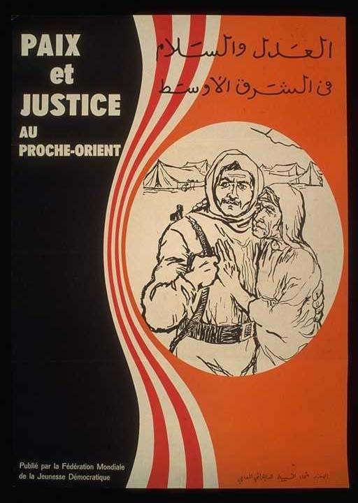 "<a href=""/artist/research-in-progress"">Research in Progress </a> -  1980 - GAZA"