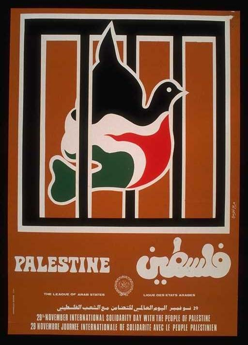 "<a href=""/artist/farag-al-jalami"">Farag Al Jalami</a> -  1983 - GAZA"