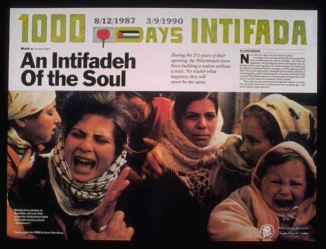 """<a href=""""/artist/james-nachtwey"""">James Nachtwey</a> -  1990 - GAZA"""