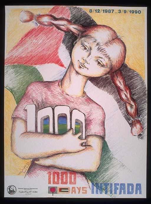 """<a href=""""/artist/jamal-al-afghani"""">Jamal Al Afghani</a> -  1990 - GAZA"""