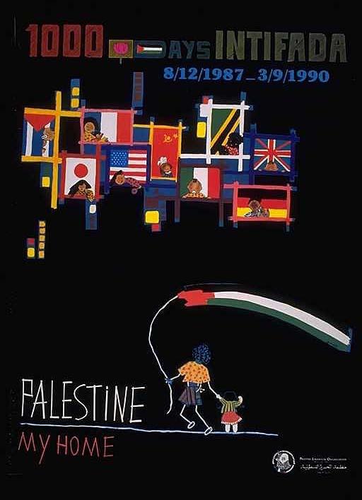 """<a href=""""/artist/natasha-al-maani"""">Natasha Al Maani</a> -  1990 - GAZA"""